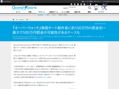 https://www.gamespark.jp/article/2018/05/03/80509.html