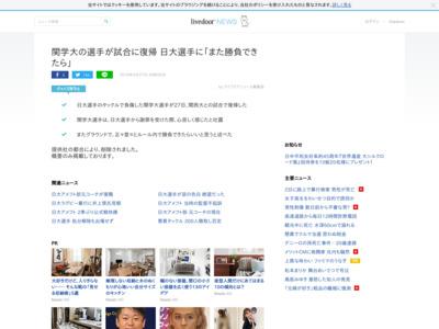 http://news.livedoor.com/article/detail/14776388/