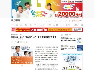 https://www.asahi.com/articles/ASL5X01NWL5WUTIL01L.html