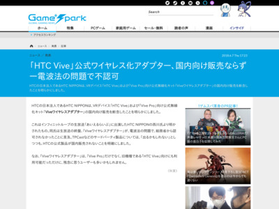 https://www.gamespark.jp/article/2018/06/07/81347.html