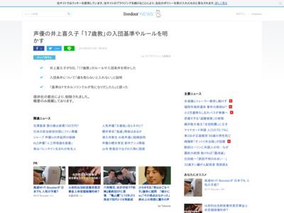 http://news.livedoor.com/article/detail/14840761/