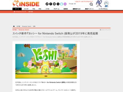 https://www.inside-games.jp/article/2018/06/14/115438.html