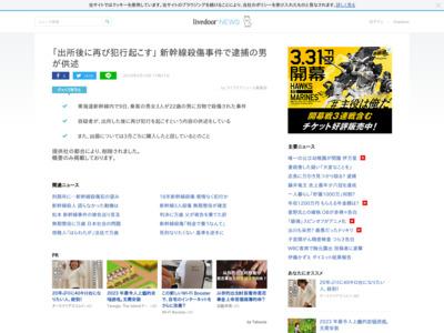 http://news.livedoor.com/article/detail/14862649/