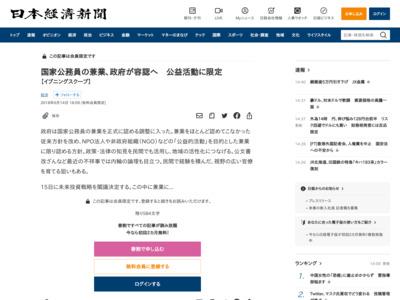 https://www.nikkei.com/article/DGXMZO31765320U8A610C1MM8000/