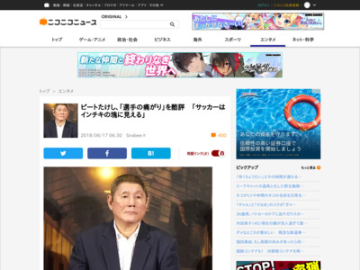 http://news.nicovideo.jp/watch/nw3599356