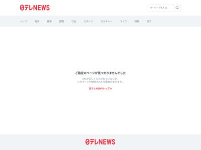 http://www.news24.jp/articles/2018/06/19/07396317.html