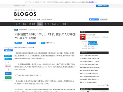 http://blogos.com/article/305542/