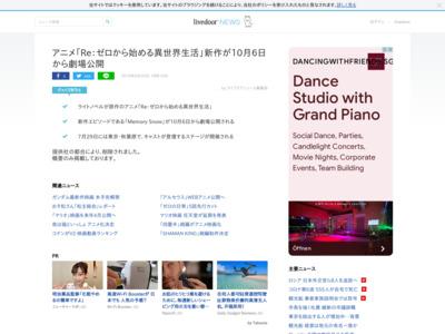 http://news.livedoor.com/article/detail/14893992/