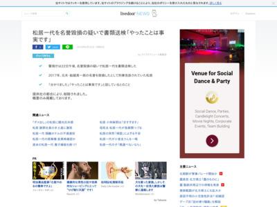 http://news.livedoor.com/article/detail/14903942/