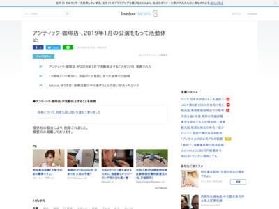 http://news.livedoor.com/article/detail/14904750/