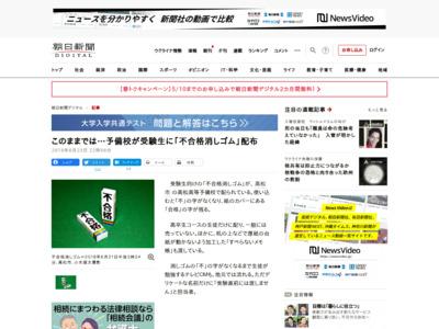 https://www.asahi.com/articles/ASL6F3FC2L6FPLXB001.html