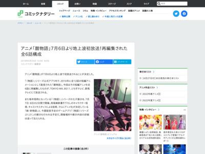 https://natalie.mu/comic/news/288255