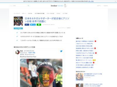 http://news.livedoor.com/article/detail/14919020/