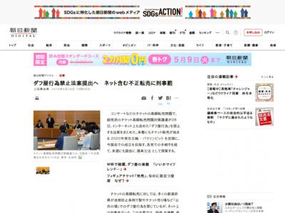 https://www.asahi.com/articles/ASL6X52L2L6XUCVL01K.html