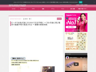 http://gogotsu.com/archives/41334