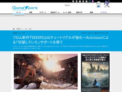 https://www.gamespark.jp/article/2018/07/09/82143.html