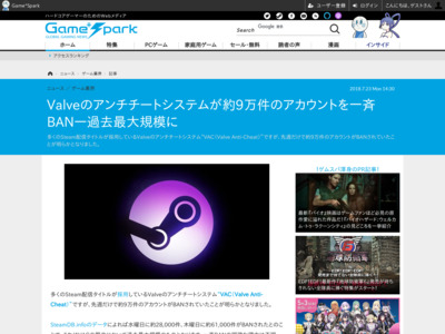 https://www.gamespark.jp/article/2018/07/23/82451.html