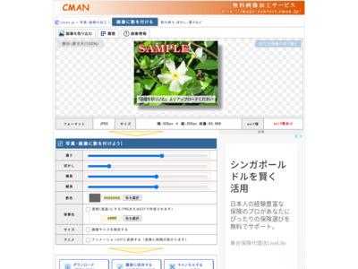 https://image-convert.cman.jp/cnvShadow/