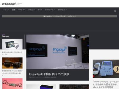 アップル iPhone 6s / 6s Plus スペシャルイベント ライブ更新速報はこちら - Engadget Japanese