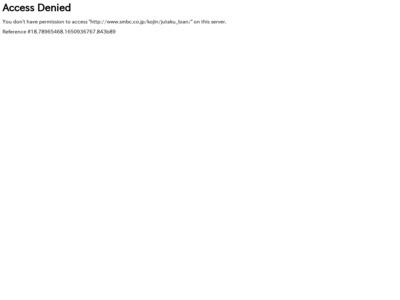 住宅ローン : 三井住友銀行