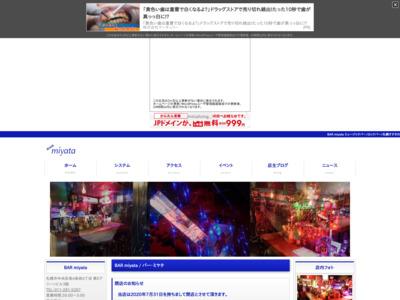 http://miyatabar.web.fc2.com/