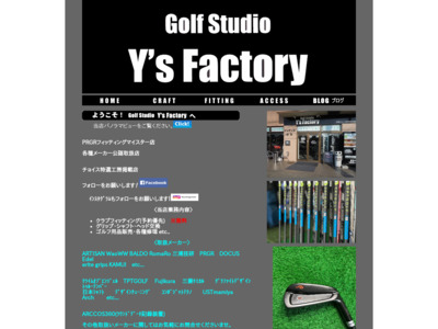 http://ys-factory72.jp/index.html
