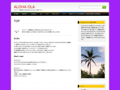 http://alohaola.biz/