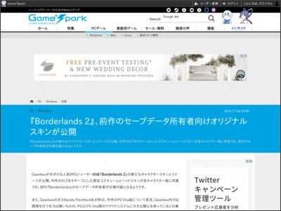 http://gs.inside-games.jp/news/345/34509.html