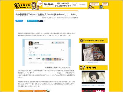 http://www.narinari.com/Nd/20121019230.html