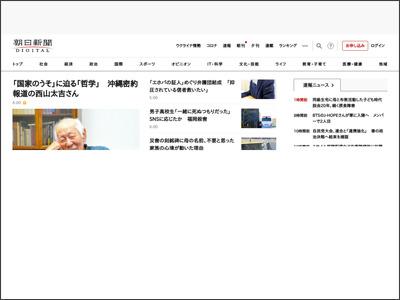 http://www.asahi.com/national/update/1015/OSK201210150144.html