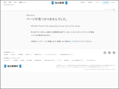 http://mainichi.jp/select/news/20121030k0000m040113000c.html