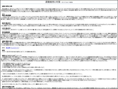 http://www5f.biglobe.ne.jp/~terre/daito/ci037.htm
