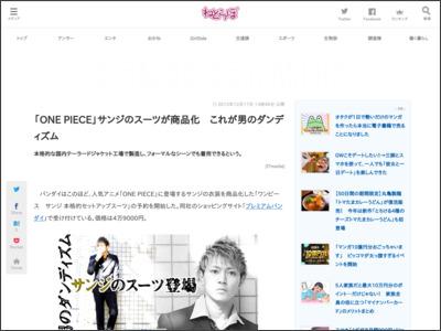http://nlab.itmedia.co.jp/nl/articles/1212/17/news073.html