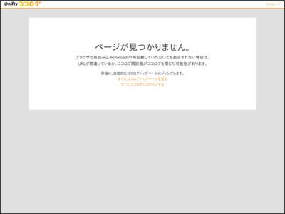 http://inakamon-desu.cocolog-nifty.com/blog/2012/06/et-f1ac.html