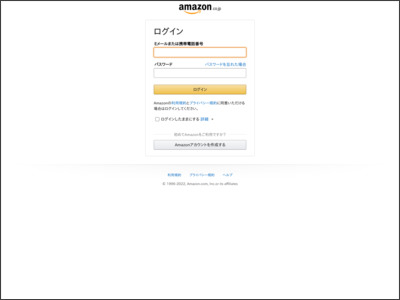 https://www.amazon.co.jp/gp/help/contact-us/english-speaking-customer.html?ie=UTF8&nodeId=&type=email&skip=true