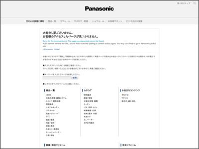http://sumai.panasonic.jp/dressing/lasys/plan.html