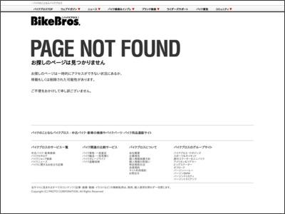 http://www.bikebros.co.jp/event/matsuri/