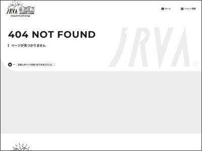 http://www.campingcar-fair.jp/