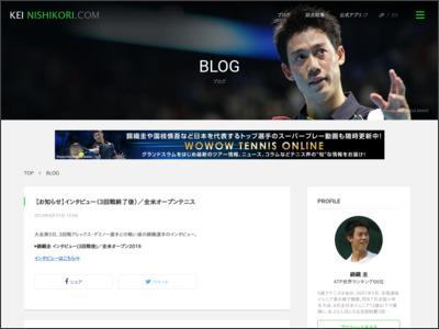 http://blog.keinishikori.com/