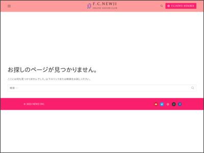 http://newji.jp/arata/