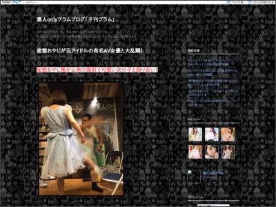 http://blog.livedoor.jp/plum_blog/archives/1910581.html