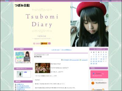 http://blog.livedoor.jp/sunriseagency/archives/52095781.html
