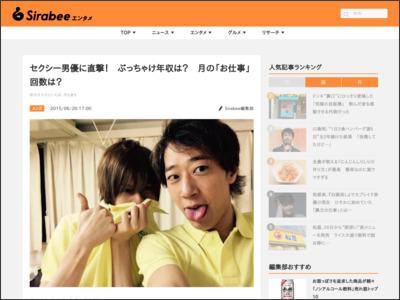 http://sirabee.com/2015/06/20/36493/