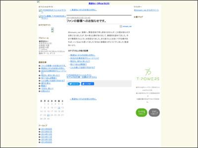 http://blog.livedoor.jp/minami_nei/archives/34973811.html