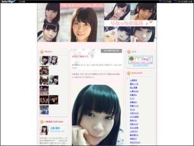 http://blog.livedoor.jp/rina_kawahara_/archives/36347957.html