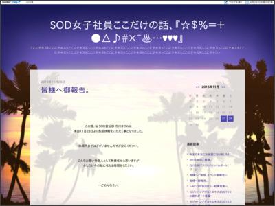 http://blog.livedoor.jp/masami_ichikawa/archives/48902007.html