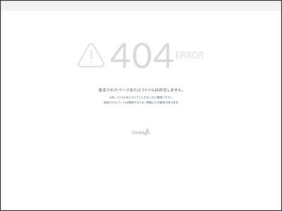 http://www.yc1.jp/16g/top.html