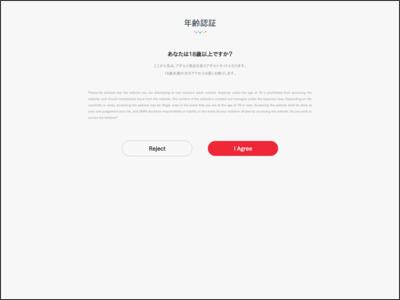 http://news.dmm.co.jp/article/985604/