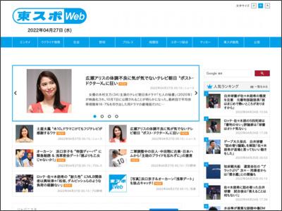 http://www.tokyo-sports.co.jp/entame/gravia/492173/