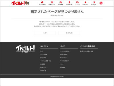 http://www.av-event.jp/user_data/evelt/detail.php?event_id=4256